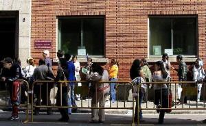 Иммигранты в Мадриде. Фото - EFE