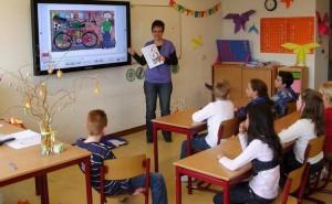 Испанская начальная школа - Фото EFE