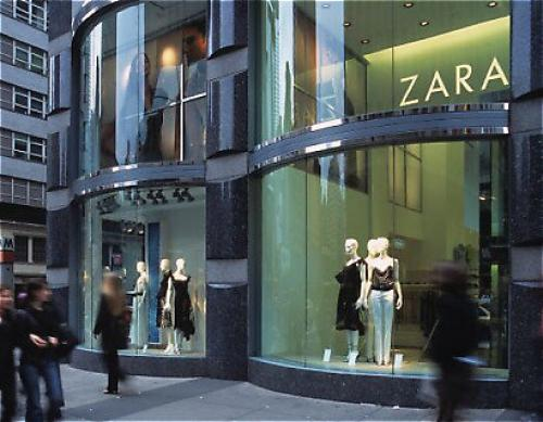 Zara Испания